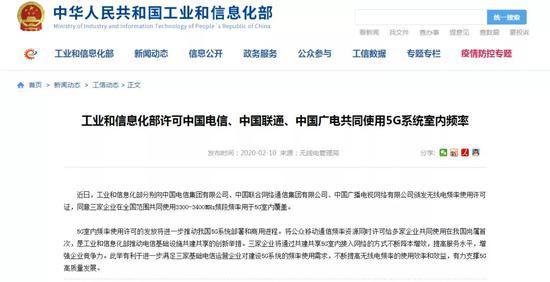 北京冠状肺炎疫情地图查询播报